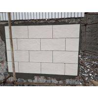 广西旧城改造软瓷外墙新型材料年底大优惠