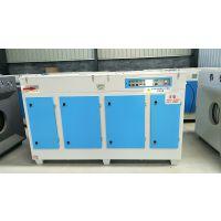 德望供应 uv光解废气处理设备催化燃烧装置光氧废气处理 厂家直销