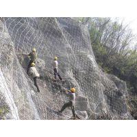 RX-075型SNS被动防护网 表面镀锌 白色《现货供应》