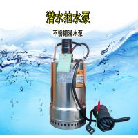 家用潜水泵QDN1.5-4.5-0.08KW地下室车库排污不锈钢潜水泵