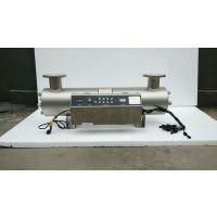 紫外线消毒杀菌器XN-UVC-960 1200*219mm涉水批件-检测报告-资质齐全