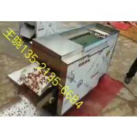 北京滚刀辣椒切圈机器|大兴切辣椒圈的机器|北京切干辣椒圈机器|北京辣椒切段切圈机