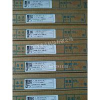 FH26W-45S-0.3SHW(60)现货供应HRS广濑连接器