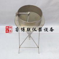 睿博联STSC-1水泥浆稠度测定仪