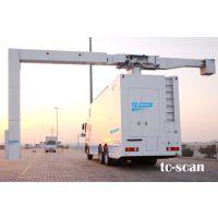 集装箱、大型车辆检查 > MSV车载移动式,