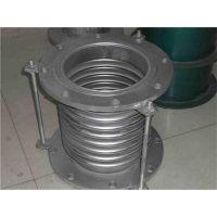 生产蒸汽管道伸缩器 法连连接补偿器 碳钢管道伸缩接