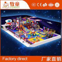 牧童淘气堡儿童乐园规划设计室内拓展游乐园设备大型游乐场设施定制