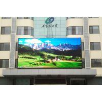 深圳厂家直供P5户外LED高亮高清传媒电子显示屏