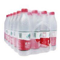 杭州矿泉水批发商 经销商团购农夫山泉550ml 28瓶整箱量大优惠