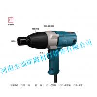东成电动扳手P1B-FF-20C快速拆装 220v 冲击扳手电动工具