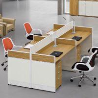 办公家具电脑桌屏风工作位2/6/4四人位职员办公桌椅现代简约组合