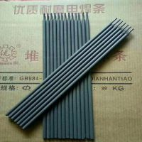 耐磨焊条厂家直销 耐磨焊条***新价格行情 D55焊条D65耐磨焊条