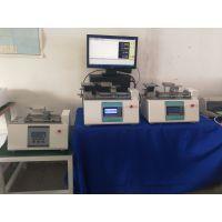 浙江电路板拉力测试仪型号 广东焊点自动推拉力试验机