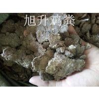 广西贺州纯干无杂质鸡粪,桂林纯干鸡粪有机肥价格人畜粪便批发