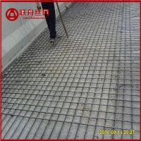 河北建筑网片|墙体建筑网片加工厂|焊接建筑网片厂家