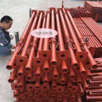 广东Q235碳钢铝模板钢支撑3.5M有效高度广达峰源牌