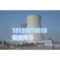 濮阳防碳化涂料价格 CPC 混凝土防碳化涂料