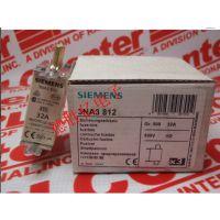 供应(SIEMENS/西门子)快速熔断器3NA3812-2C