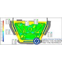 中山家电设备三维扫描3D打印手板抄数