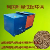 淮南鹏恒木屑锯末燃烧机 生物质热水锅炉燃烧机 厂家直销