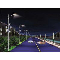 郑州路灯厂家价格低批发供应60W6米-15米佛山照明太阳能路灯