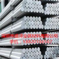 供应西南铝2A12 2017 6061铝合金棒厂家