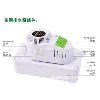 PC-320A空调柜机冷凝水提升泵 大排量超静音柜机水泵