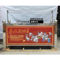 酒店餐饮好项目是手工豆油皮机厂家直销提供技术培训学习绿色营养豆皮机