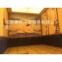 河南省家庭美容院汗蒸房装修装修加盟