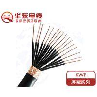 河南华东电缆厂直销控制电缆kvv22选用优质材质