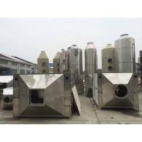 重庆环保设备污水处理-康润安环保厂家定制-重庆工业污水废气处理设备-选择重庆康润安