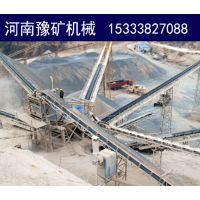 唐山定制石料设备,制砂石料生产线,方大新型制砂机