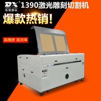 不一样的东旭1390橡胶板航模亚克力PVC激光切割机广告制作激光雕刻切割机
