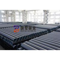 湖南HDPE双壁波纹管(领导企业) 邵阳HDPE双壁波纹管厂家
