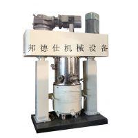 智能压料机1100L强力分散机广东供应成套设备 保障质量厂家邦德仕