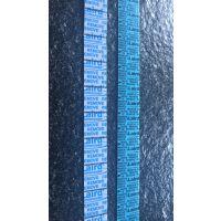 厂家直销美国原装莱尔德TPCM5810 CPU导热胶贴 导热硅胶垫 显卡散热垫