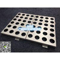内蒙古广汽新能源展厅门头大型圆孔广告牌3mm厚铝单板【成本计价方式】