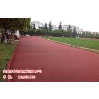 安徽H-009塑胶跑道材料 学校运动操场 400,200米跑道