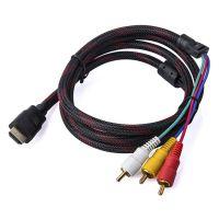 工厂直销HDMI转3RCA视频线 HDMI转AV转接线HDMI转3色差线1.5米