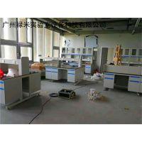 广州市实验室用品批发_实验室用品供应_实验室用品厂家 禄米