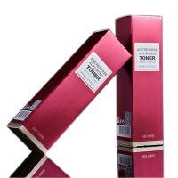 彩盒定做500个起订 单层纸盒包装盒 纸盒定制印刷 包装盒生产厂家