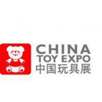 2017第十六届上海玩具展览会