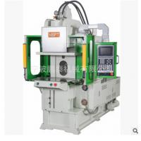 金华 永康厂家直供立式注塑机 PC-450立式C型系列注塑机