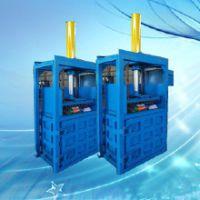 立式半自动塑料打包机 启航pp打包带液压压块机 废品垃圾站压块机