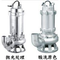 不锈钢污水泵厂家型号价格