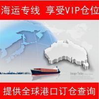 阿曼国际海运 深圳蛇口 盐田港 家具 玩具 拖车商检报关海运一条龙 20GP 40GP整柜 散货拼箱