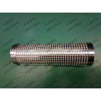 液压支架 7013739不锈钢烧结水滤芯 ZY10000/27/58D