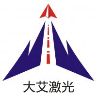 宁波大艾激光科技有限公司