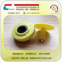 专业生产RFID电子标签 动物成长监测监控 环保动物耳标,厂家生产