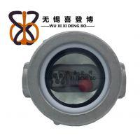 XDB-SGFQ-032跳球式水流指示器 304不锈钢流量观察计平面玻璃视镜